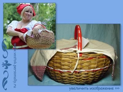 плетенная корзина кантри для пикника