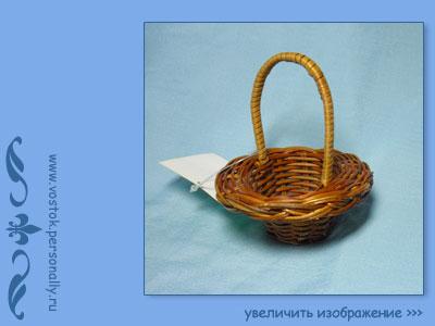 мини корзинка плетеная из лозы